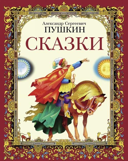 A. S. Pushkin. Skazki