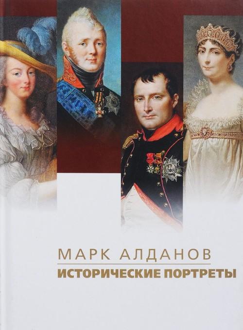 Istoricheskie portrety
