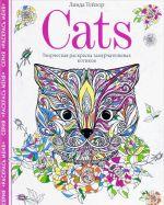 Cats. Tvorcheskaja raskraska zamurchatelnykh kotikov