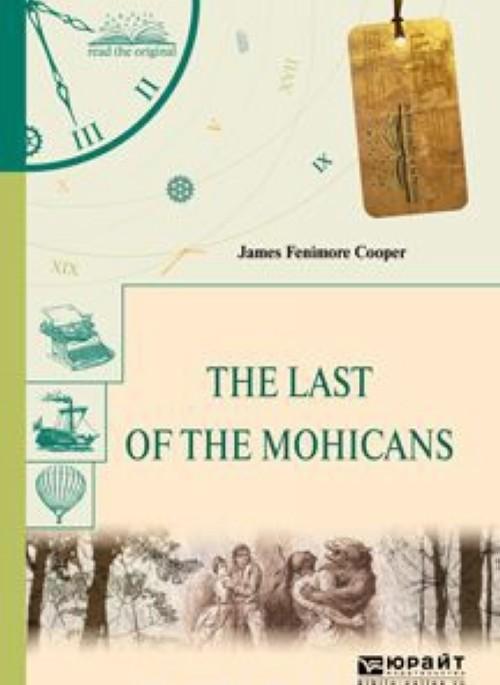 The last of the mohicans. Последний из могикан