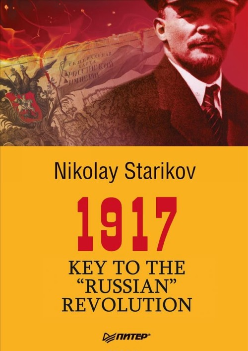 1917. Key to the