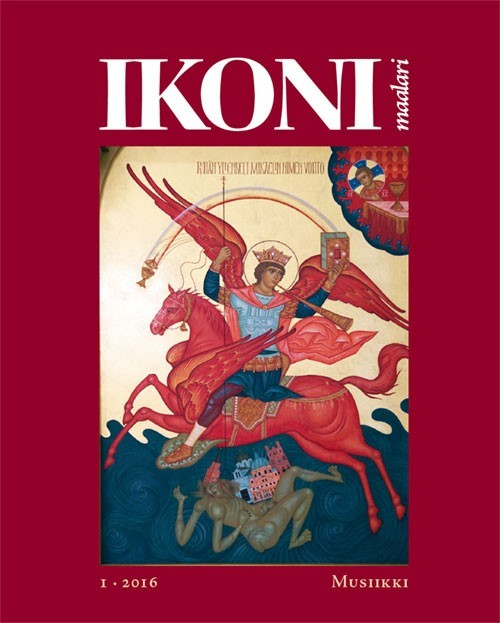 Ikonimaalari 1/2016 (Ikonopisets, na finskom jazyke)