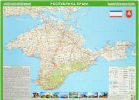 Respublika Krym