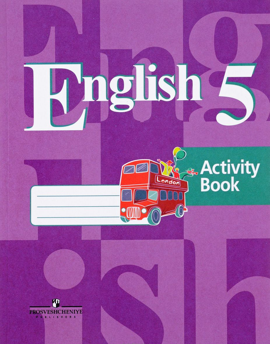 English 5: Activity Book / Anglijskij jazyk. 5 klass. Rabochaja tetrad