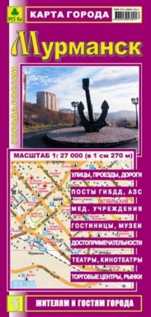 Murmansk. Karta goroda