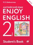 Enjoy English/Anglijskij s udovolstviem. 2 klass. Uchebnik
