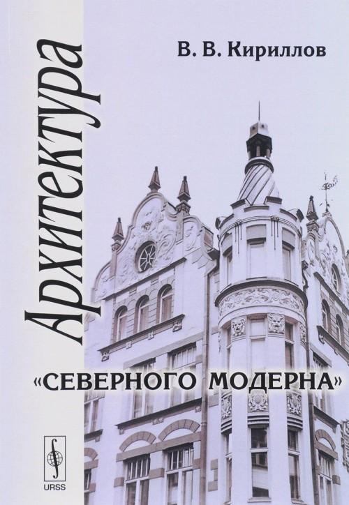 Arkhitektura
