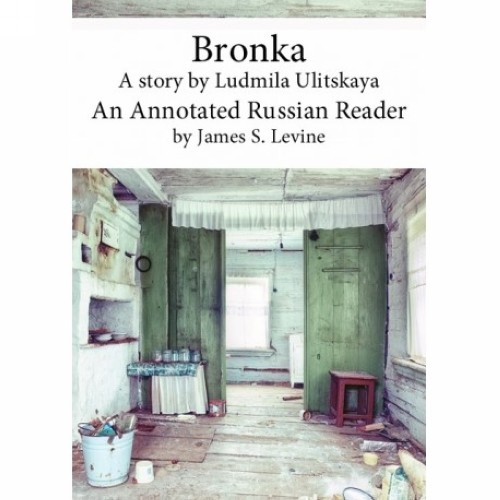 Bronka. An Annotated Russian Reader (Level B1-B2, Intermediate)