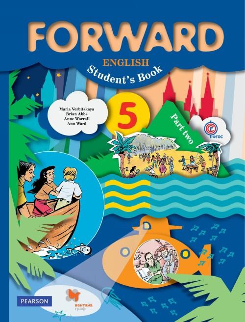 Forward English 5: Student's Book: Part 2 / Anglijskij jazyk. 5 klass. Uchebnik. V 2 chastjakh. Chast 2
