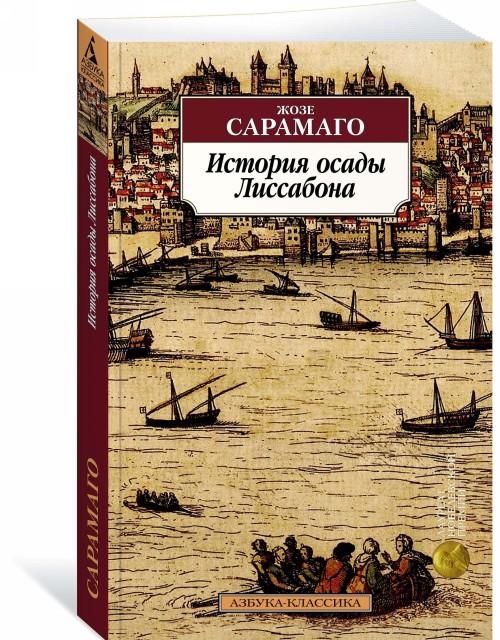Istorija osady Lissabona