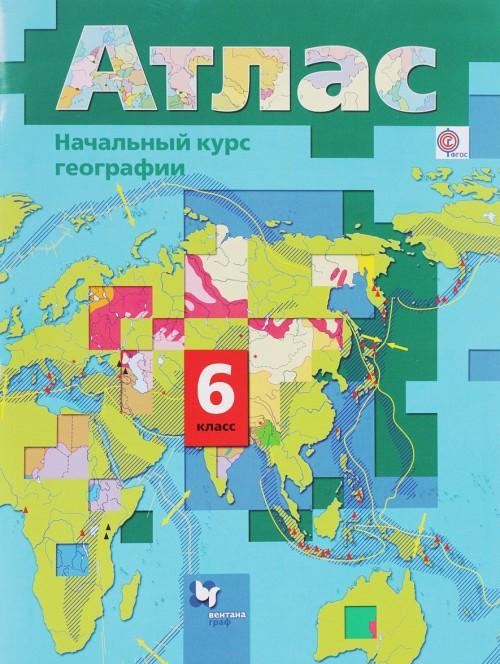 Geografija. Nachalnyj kurs. 6 klass. Atlas