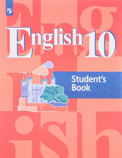 Anglijskij jazyk. 10 klass. Uchebnoe posobie