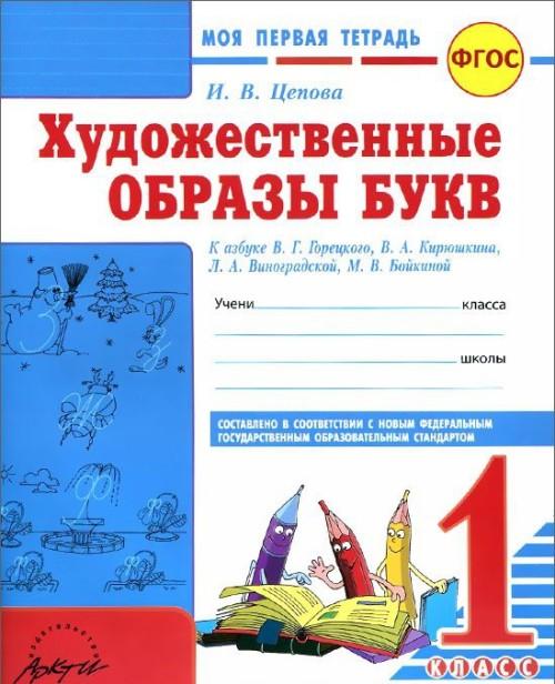 Tolkovyj slovar russkogo jazyka. 85 000 slov
