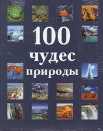 100 chudes prirody