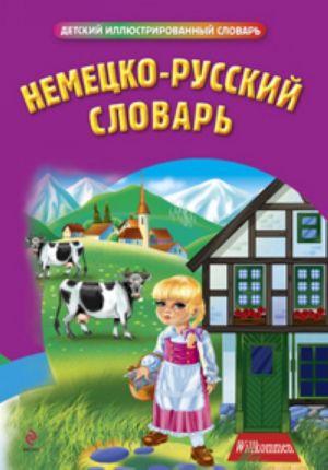 Nemetsko-russkij slovar
