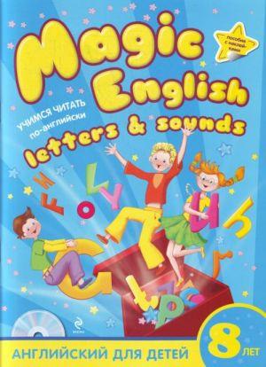 Magic English Letters and Sounds. Uchimsja chitat po-anglijski. (+ CD)