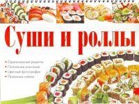 Sushi i rolly.