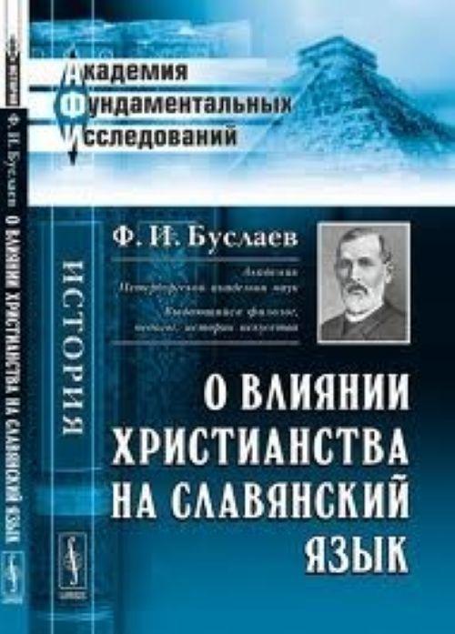 O vlijanii khristianstva na slavjanskij jazyk
