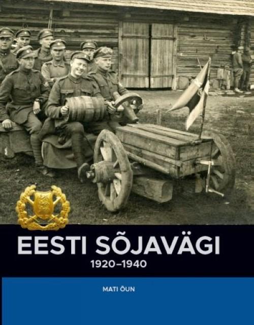 Eesti sõjavägi 1920-1940