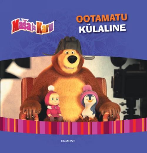 Maša ja karu. ootamatu külaline