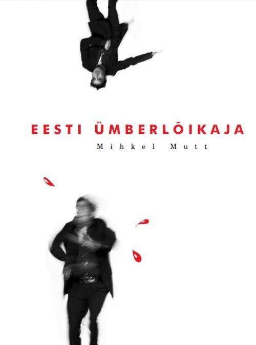 Eesti ümberlõikaja