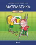 Matematika uchebnik 3 kl
