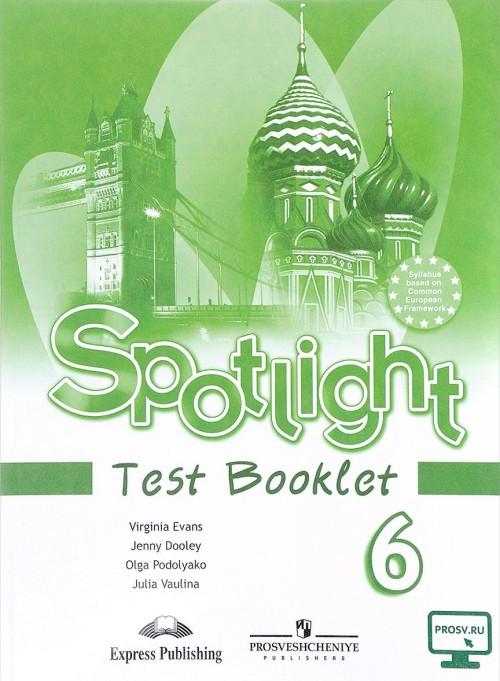 Spotlight 6: Test Booklet / Anglijskij jazyk. 6 klass. Kontrolnye zadanija