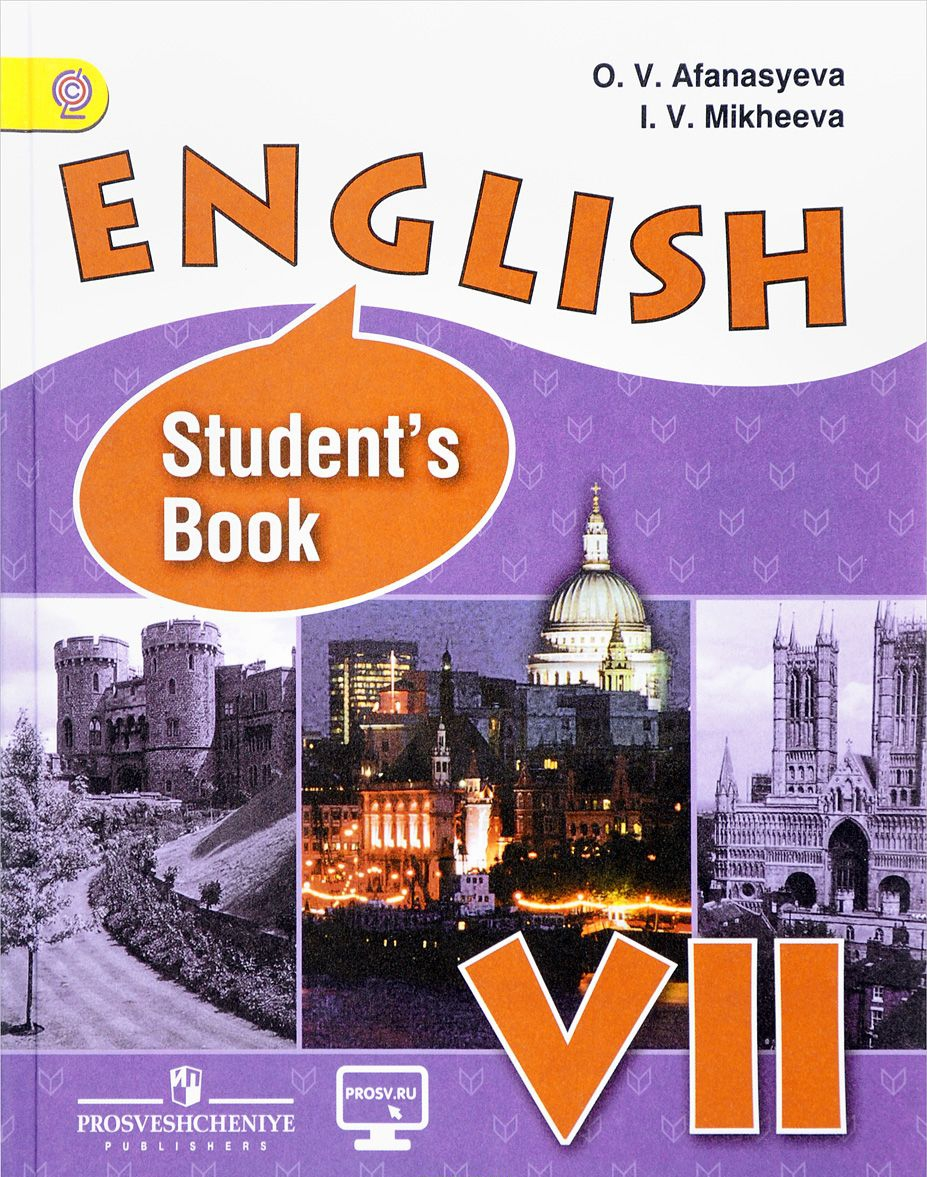 English 7: Student's Book / Anglijskij jazyk. 7 klass. Uchebnik
