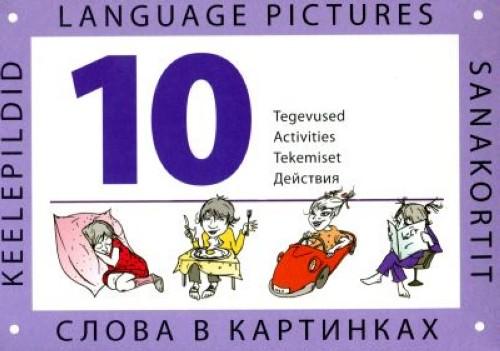 Komplekt Keelepildid / Language Pictures / Sanakortit / Slova v kartinkakh 10-12
