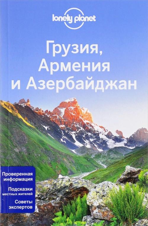Gruzija, Armenija i Azerbajdzhan