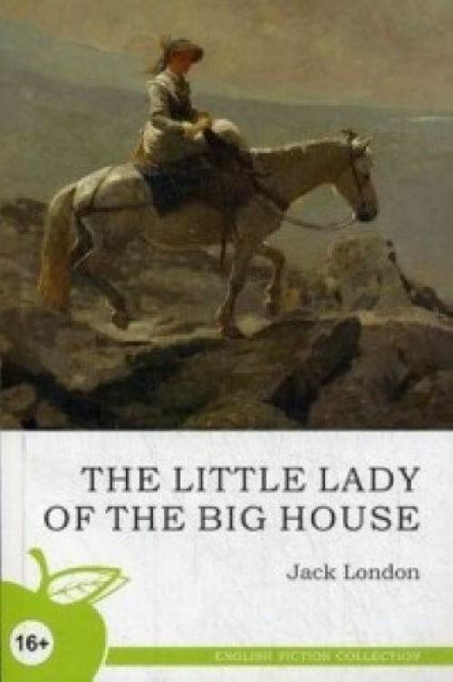 Маленькая хозяйка большого дома (на англ.яз.)