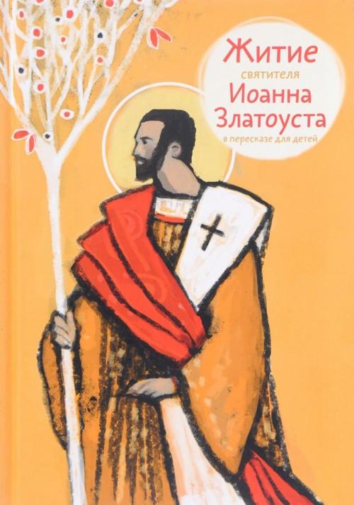 Zhitie svjatitelja Ioanna Zlatousta v pereskaze dlja detej