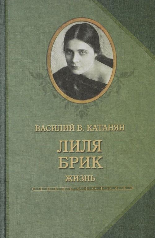 Lilja Brik.Zhizn