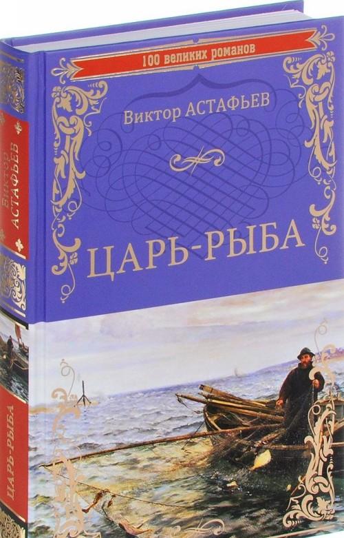 Tsar-ryba