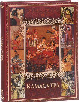 Kamasutra Boken