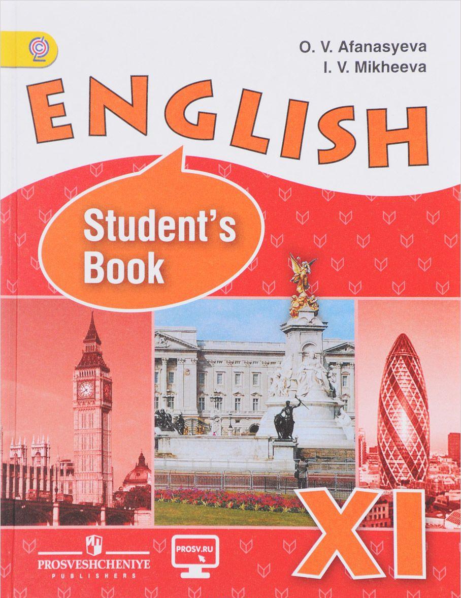 English 11: Student's Book / Anglijskij jazyk. 11 klass. Uchebnik. Uglublennyj uroven