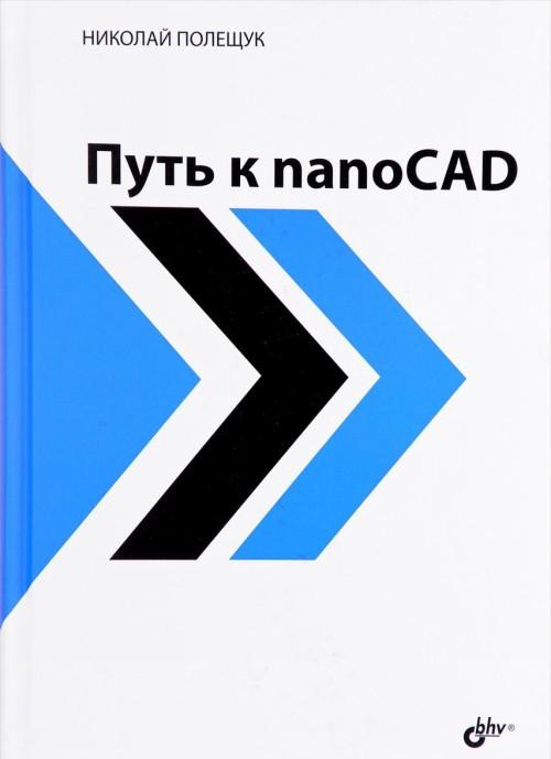 Put k nanoCAD