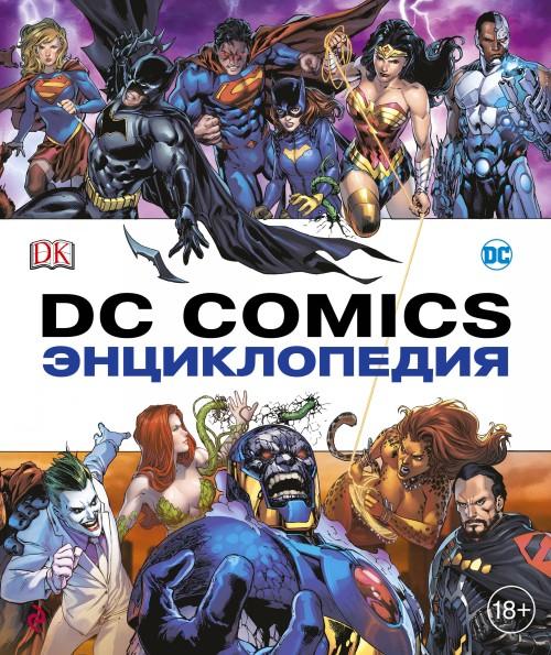 Entsiklopedija DC Comics