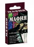 Mafija: obnovlennoe izdanie (nabor kartochek v kartonnoj korobke) (sigara)