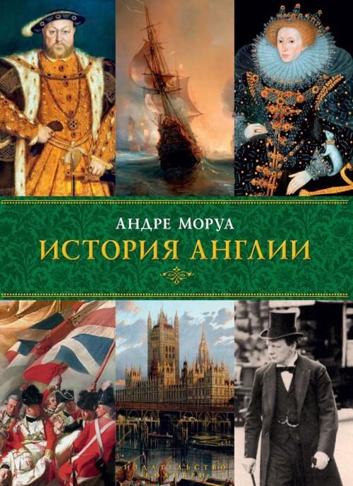 Istorija Anglii