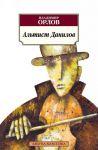 Altist Danilov