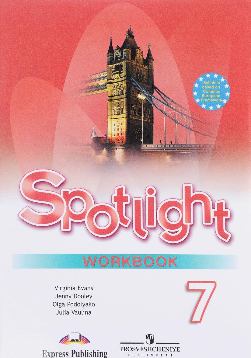Spotlight 7: Workbook / Anglijskij jazyk. 7 klass. Rabochaja tetrad