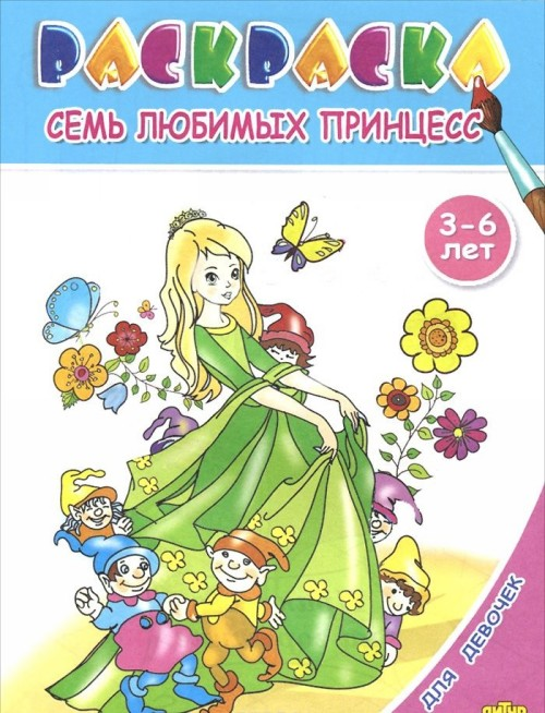 Books For Babies Books Russian Bookstore Ruslania Page 11