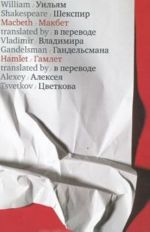 Pamjatnye monety Rossii. 2009. Katalog-spravochnik / Commemorative Coins of Russia. 2009: Reference Catalogue
