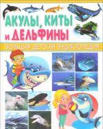 Akuly, kity, delfiny