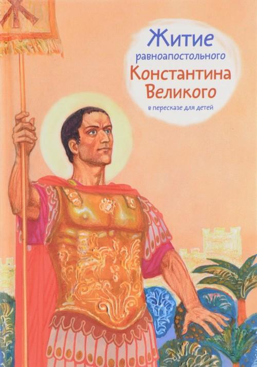 Zhitie ravnoapostolnogo Konstantina Velikogo v pereskaze dlja detej