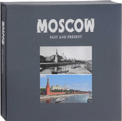 Moscow: Past and Present: Album