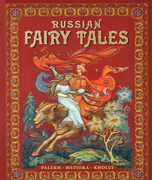 Russian Fairy Tales: Palekh, Mstiora, Kholui