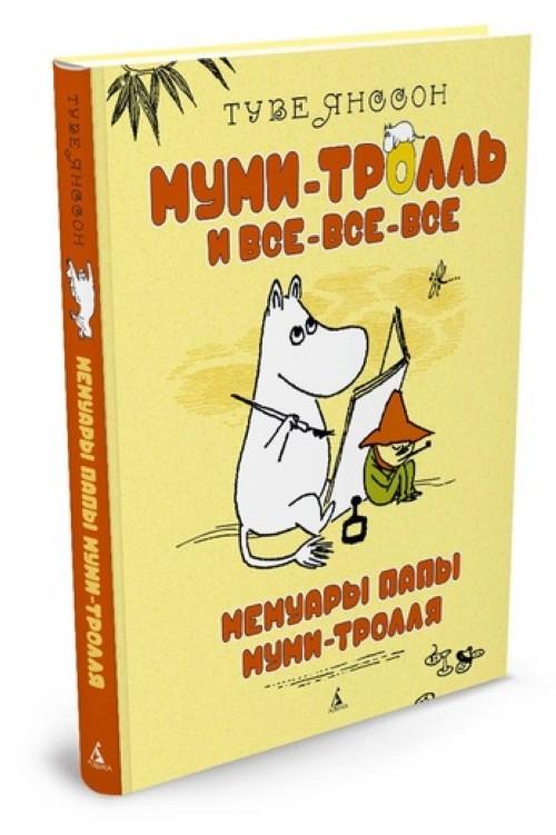Memuary papy Mumi-trollja
