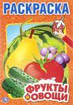 Frukty i ovoschi. Raskraska
